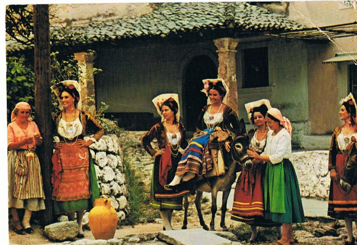 Korfu1977