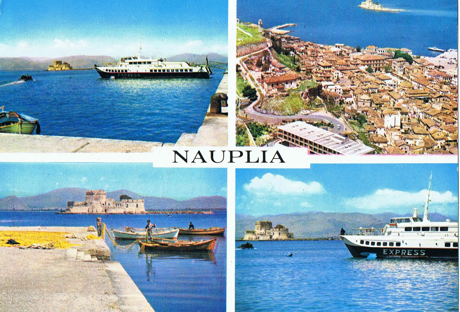 Nauplia1965