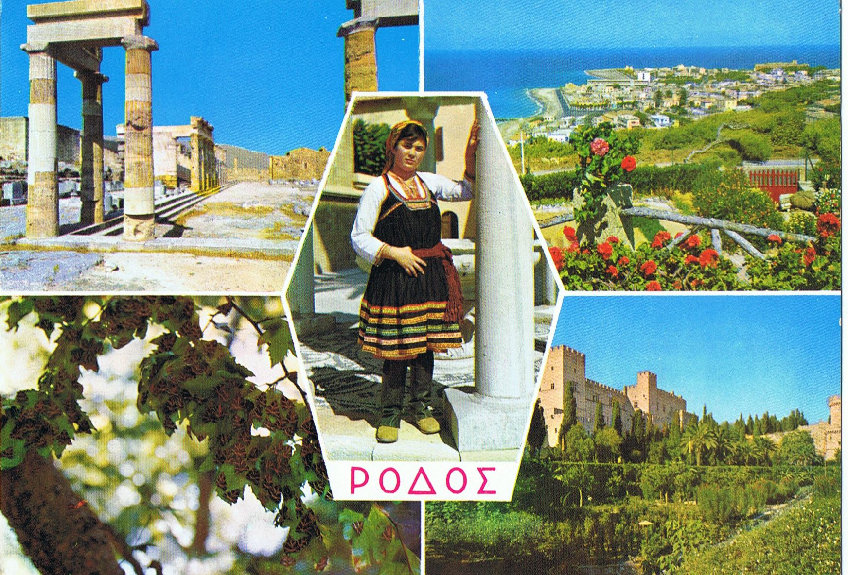 Rhodos1965,jpg