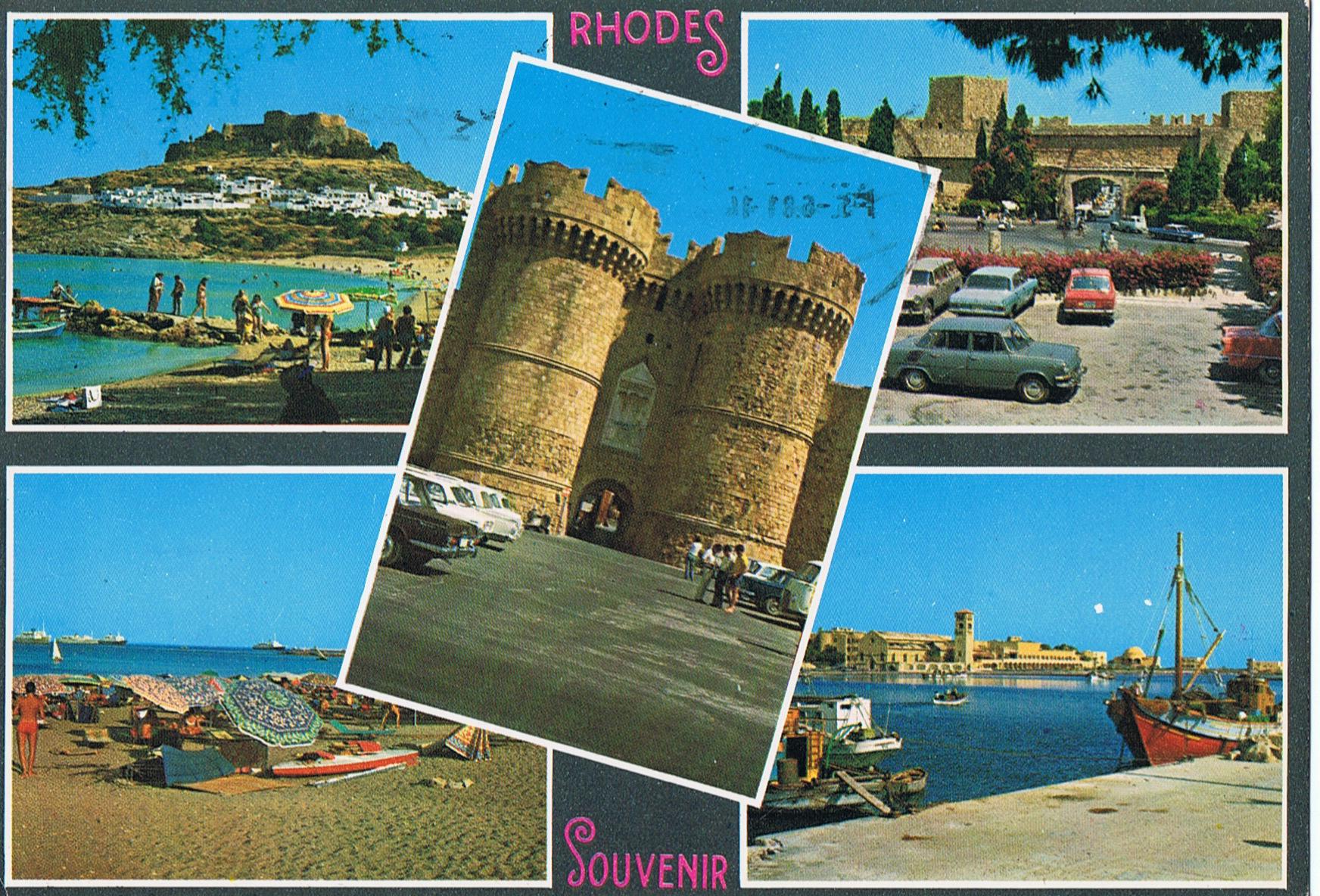 RhodosSouvenir1981
